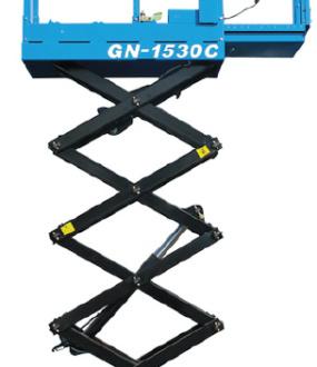 sinoboom GN1530C
